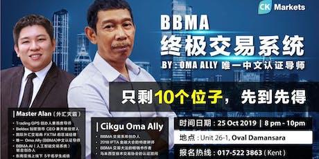 BBMA 终极交易系统 BY: OMA ALLY 唯一认证华文老师 tickets