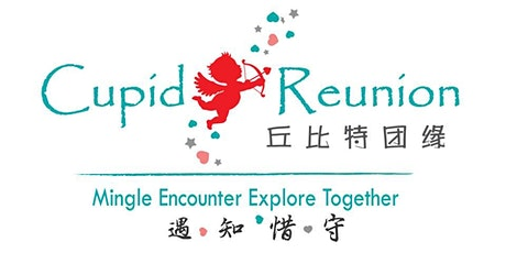 Mingle Encounter Explore Together (MEET) tickets