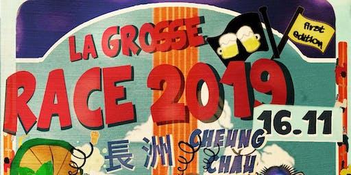 LA GROSSE RACE 2019 HK