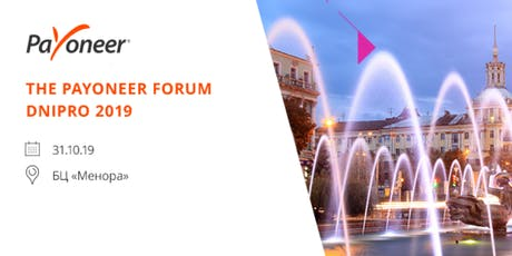 The Payoneer Forum - Dnipro tickets
