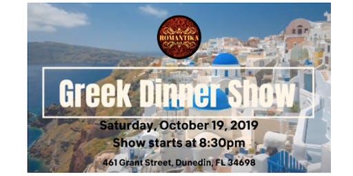 Greek Dinner Show!
