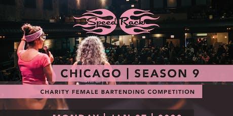 Speed Rack @ Thalia Hall tickets