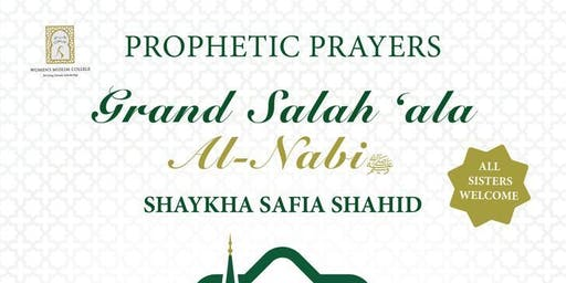 Grand Prophetic Prayers ﷺ