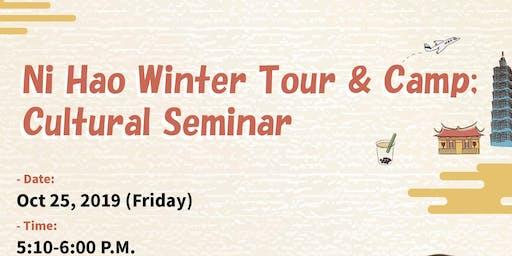 Ni Hao Winter Tour & Camp: Cultural Seminar