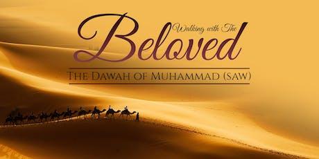 Walking with the Beloved [Fahad Tasleem & Imam Anwar] tickets