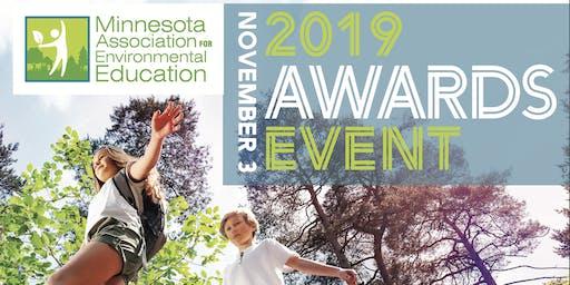 2019 Awards Event