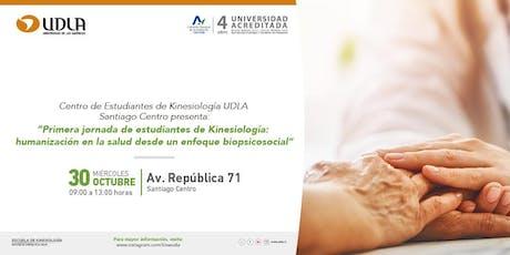 """1°Jornada de estudiantes """"Humanización desde el enfoque biopsicosocial"""" entradas"""