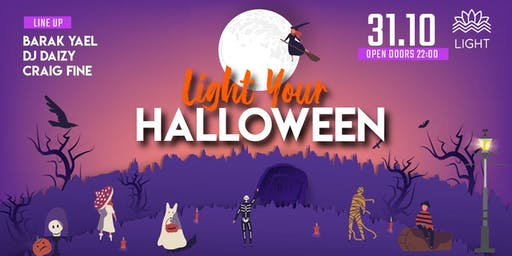 Light Your Halloween