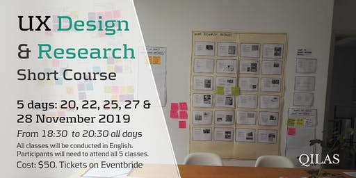 UX (User Experience) Design and Research Course in 2 Weeks, Quito
