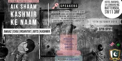 Aik Shaam Kashmir Kay Naam