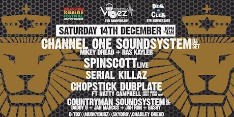 Jungle vs Reggae Soundclash tickets