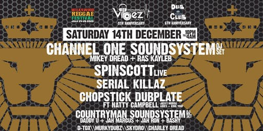 Jungle vs Reggae Soundclash