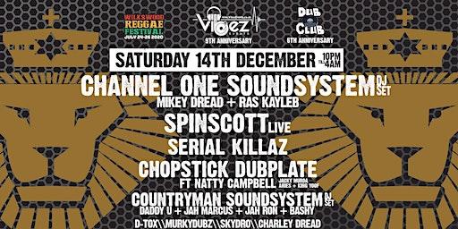 Jungle vs Reggae Soundclash