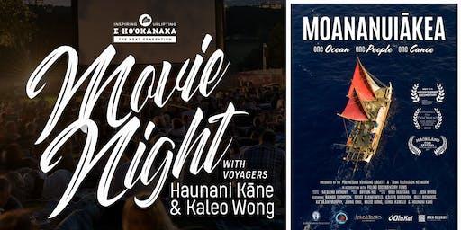Free Movie Night in the Park- Moananuiākea at Kailua Beach Park