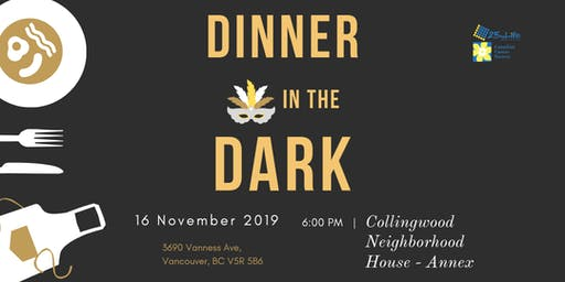 Dinner in the Dark: Canadian Cancer Society Charity Banquet
