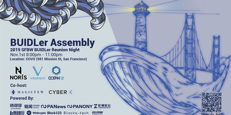 BUIDLer Assembly--2019 SFBW BUIDLer Reunion Party tickets