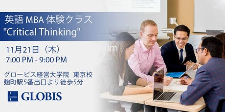 "2019/11/21 ""Critical Thinking"" MBA Trial Class tickets"