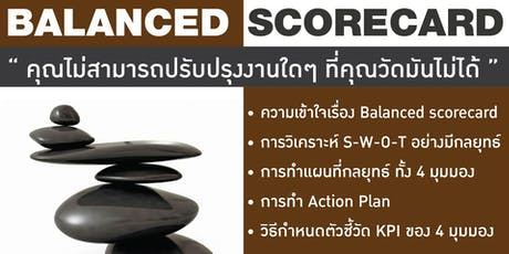 Balanced Scorecard & Corporate Strategic Planning Workshops tickets