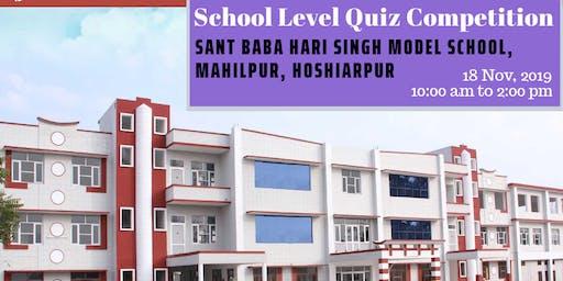 School Level Quiz Competition (18Nov)