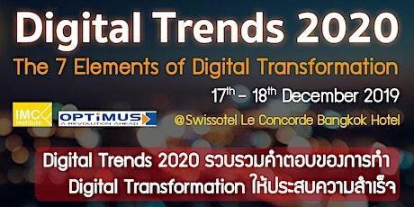 Digital Trends 2020 tickets