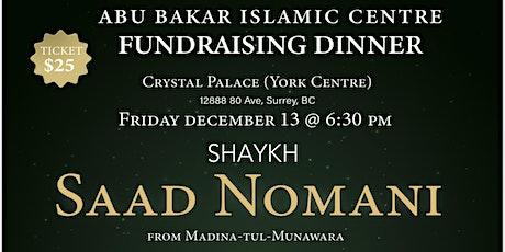An evening with Qari Saad Nomani tickets