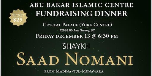 An evening with Qari Saad Nomani