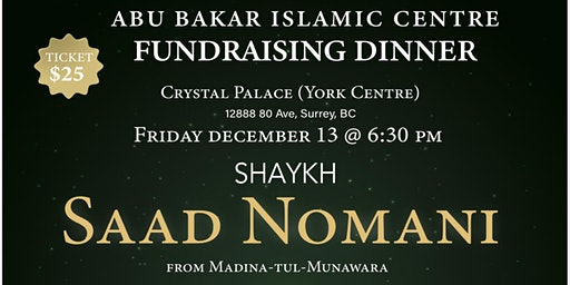 An evening with Qari Saad Nomani