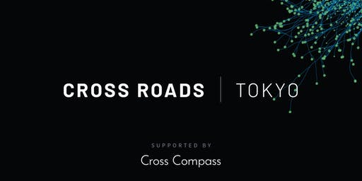 Cross Roads #7: Altered Experiences of Realities