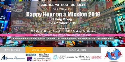 Justice Without Borders Happy Hour on a Mission 2019