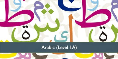 Arabic (Level 1A) - January 2020