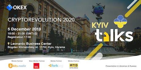 OKEx Cryptour Ukraine 2019 - Kyiv tickets