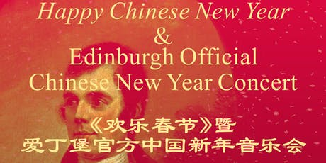 Happy Chinese New Year & Edinburgh Official Chinese New Year Concert tickets