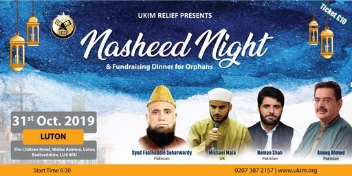 Nasheed Tour 2019 (Luton)