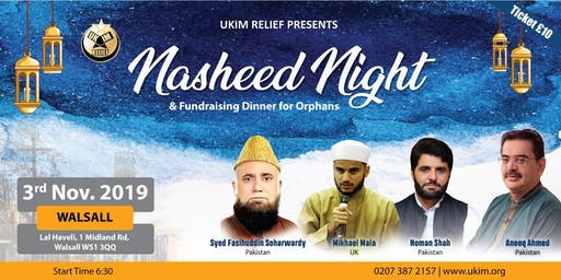 Nasheed Tour 2019 (Walsall)