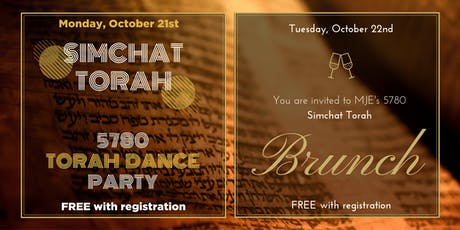 MJE Simchat Torah for 20s & 30s 2019: FREE Night Party, Day Boozy Brunch tickets