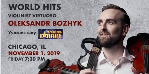 Chicago, IL - Oleksandr Bozhyk charitable concert by Revived Soldiers Ukraine