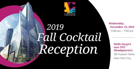 ACE 2019 Fall Cocktail Reception tickets