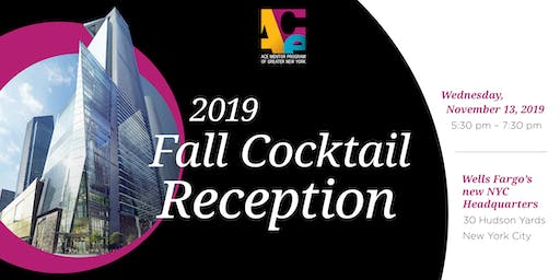 ACE 2019 Fall Cocktail Reception