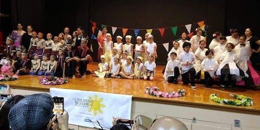 2019 Fall Sayawan Na! Final Performance & Graduation