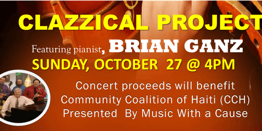 Music with a Cause with Brian Ganz