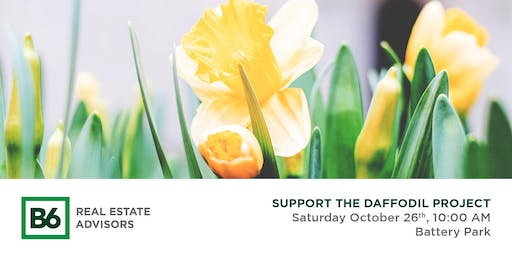 Beautify NYC | plant daffodil bulbs as a living memorial of 9/11