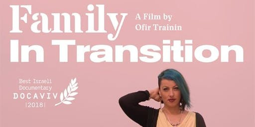 Movie Night: Family In Transition