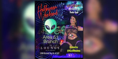 """@ShamelessAfter30  """"Out of this world"""" Area 51 theme Brunch/ Day party tickets"""