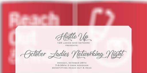 Hustle Up: 128 Ladies who Network October Meetup