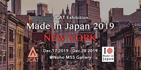 Made In Japan Exhibition 2019 Team A tickets