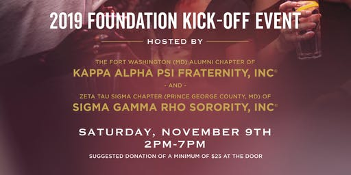 2019 Foundation Kick-Off Event Day Party