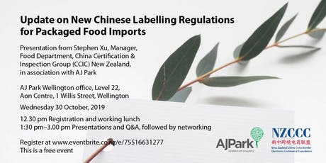 Update on New Chinese Labelling Regulations for Packaged Food Imports tickets