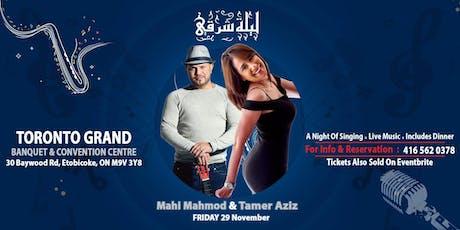Leila Sharqi   ليلة شرقي tickets