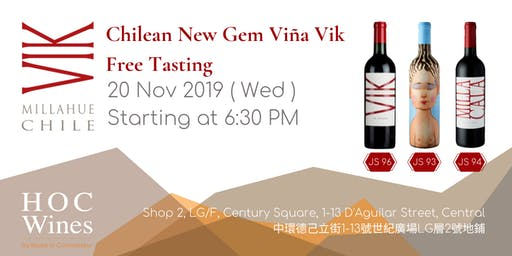 【WAITING LIST ONLY】Chilean New Gem Viña Vik Free Tasting
