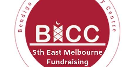 Bendigo Mosque Fundraising - Sth East Melbourne tickets